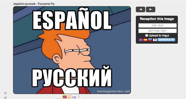 how to say meme in different languages
